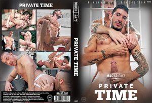 mg007-PrivateTime.jpg