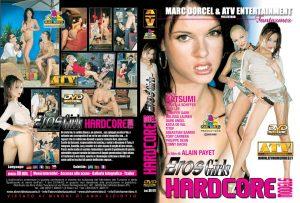 dd011-HardcoreModels.jpg